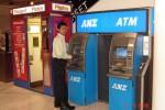 Das Banken ABC für Australien